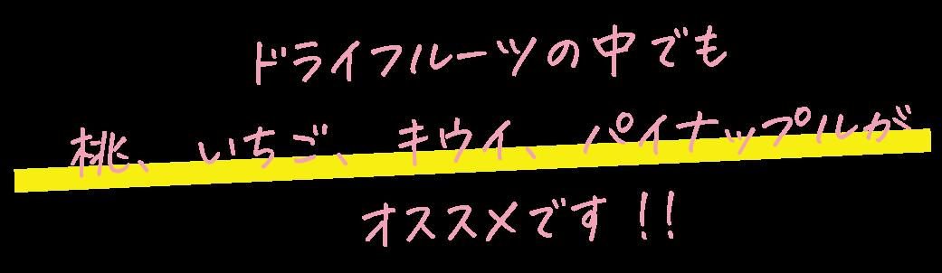 interview_message