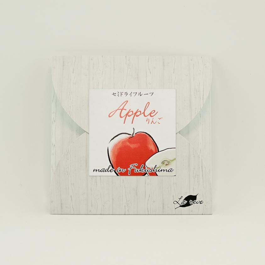 セミドライフルーツりんご