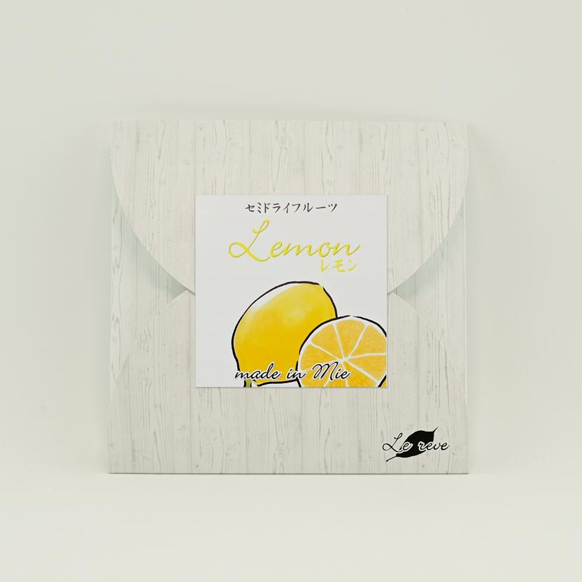 セミドライフルーツレモン